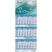 Календарь персонифицированный фото