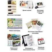 Изготовление календарей 2013 фото
