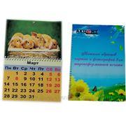 Календари настенные и настольные фото