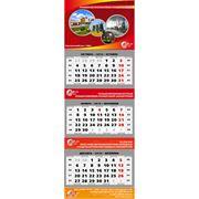 Квартальные календари, сувениры к Новому Году с логотипом, ежедневники фото