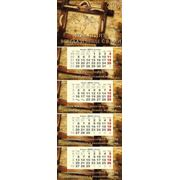 Календарь квадро макси фото