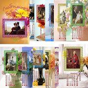Календарь перелистной 13л фото