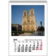 Календарь перекидной фото