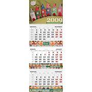 Настенный квартальный календарь фото