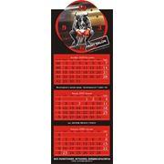 Календарь с вырубным постером и часами! фото