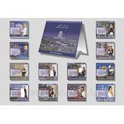 Настольные календари фото