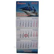 Квартальные календари эконом 10 шт фото