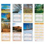 Печать календарей киев фото