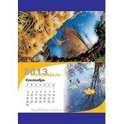 Календарь перекидной настольный (макет)