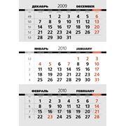 Блоки для календарей трио фото