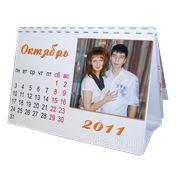 Календарь настольный перекидной на 12 месяцев фото