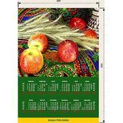 Печать календарей краснодар