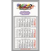 Квартальные календари производство