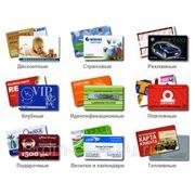 Пластиковые платежные карты фото