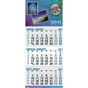 Календари 3-х блочные, А4