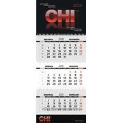 Календари трио, квартальные календари 2014 фото