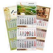 Квартальный календарь на 2013 год фото