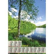 Календарь настенный формат А1 фото