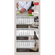 Квартальный календарь ламинированный фото