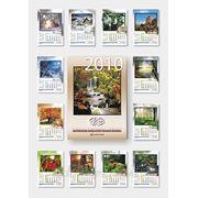 Настенные календари, от 200 шт. фото