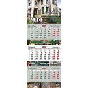 Календарь квартальный 2012 фото