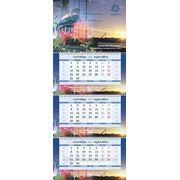 Календари трио 2014 фото
