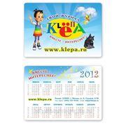 Календарики карманные печать