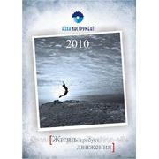 Дизайн календаря фото