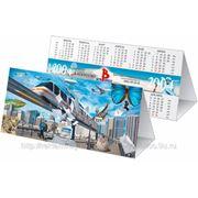Календарь настольный (домик)