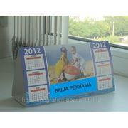 Календари домики напечатать изготовить фото