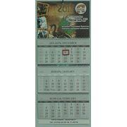 Календари квартальные в липецке фото