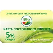 Пластиковые карты высокого качества в Краснодаре фото