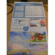 Календари фирменные: карманные, настенные, настольные, домиком, перекидные, квартальные, с фирменной символикой. Изготовление, дизайн фото