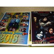 Изготовление сувенирных календарей фото