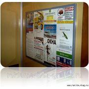 Листовки в лифтах Нижний Тагил фото