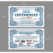 Подарочный сертификат 90х154 мм (картон 250 гр/м2) фото