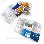 Буклет А4 полноцветный двусторонний, 2 фальца, 120 г / кв. м фото