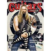 Интерактивный Журнал Guitars (Муз-Торг) фото