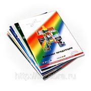 Брошюра А5, плотная обложка, 20 страниц. фото