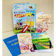 Журналы, брошюры, каталоги, календари фото
