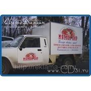 Нанесение рекламного материала на кузов спец транспорта фото