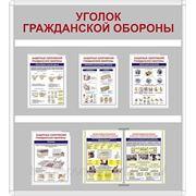 фото предложения ID 7518403