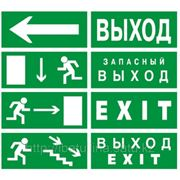 Эвакуационные знаки фото