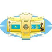 Стелла объемная с изображением Государственных символов РК фото