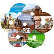 Печать на дисках CD|DVD фото