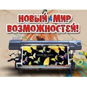 Широкоформатная печать Астана фото