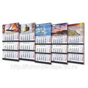 Календарь трехспиральный фото