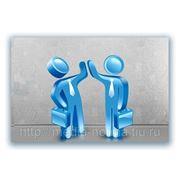 Дополните описание компании и ее деятельности фото