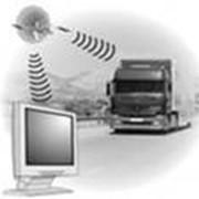 Услуги по GPS-мониторингу фото