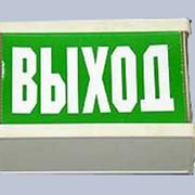 """Светильник НББ 02-25 """"Выход"""" фото"""
